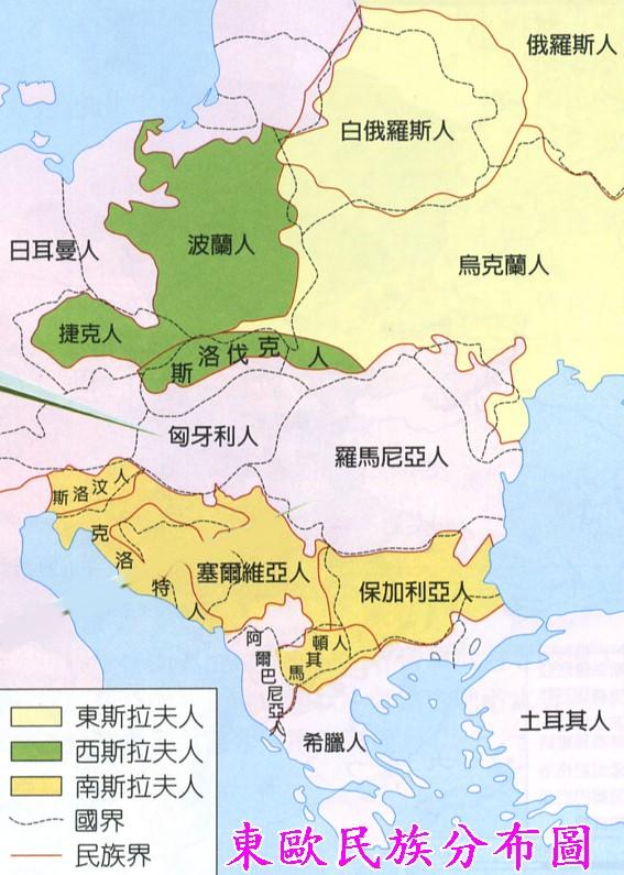 东欧地图高清中文版