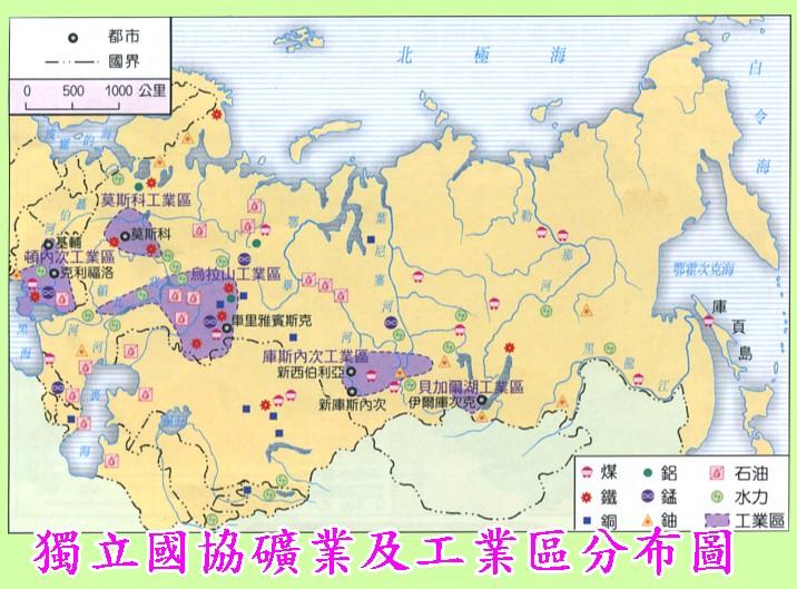俄罗斯 能源及金属矿丰富