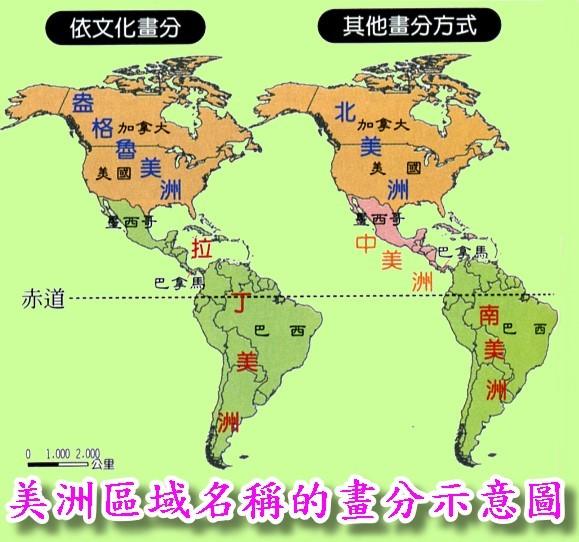 南美洲在什么位置