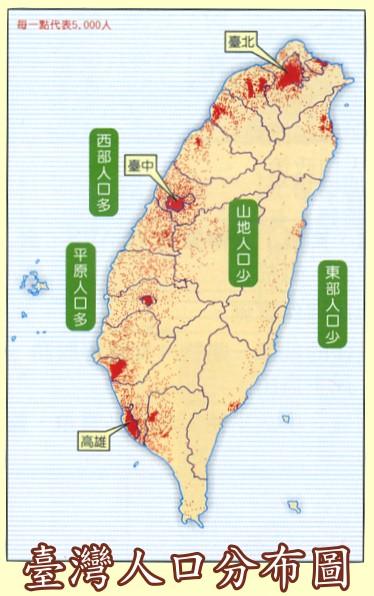 人口分布_中国的人口分布